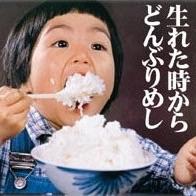 おいしそうに食べてる画像ください