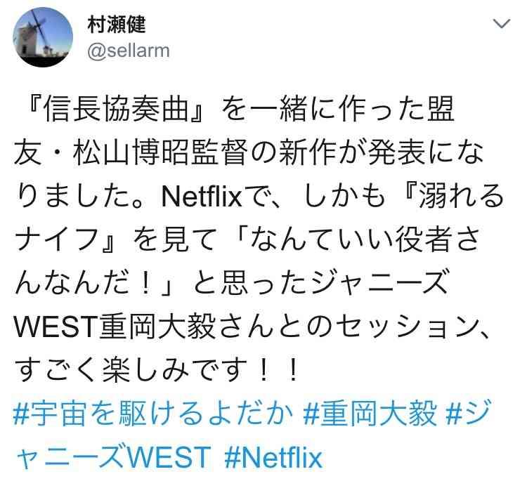 ジャニーズWEST・重岡大毅&神山智洋ドラマW主演 清原果耶めぐり恋敵に