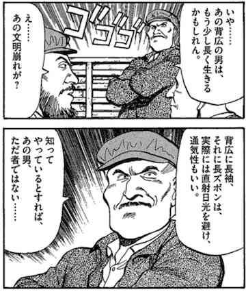 【TPO無視】あまりにもスーツが好きすぎるイケメン数学教師が発掘される