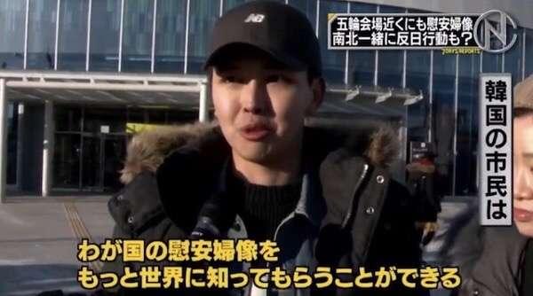 [平昌五輪]外国人約3万6千人を入国禁止に=韓国情報機関