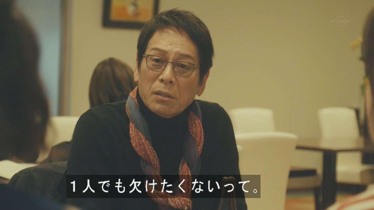 【実況・感想】バイプレイヤーズ~もしも名脇役がテレ東朝ドラで無人島生活したら~