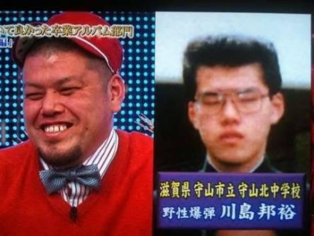 くっきー、嵐・二宮和也の顔マネがヤバイ 嵐ファンからは「複雑な気分」と批判も