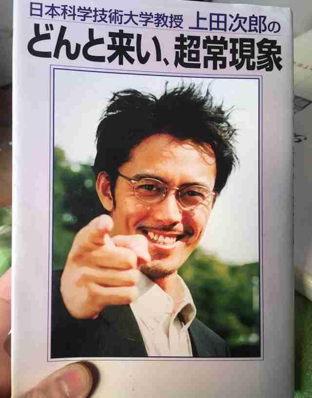 【ドラマ・映画両方可】「TRICK」好きな人!!