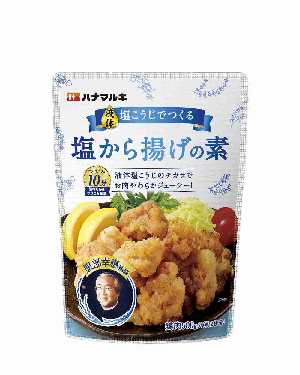 【求む】鶏むね肉レシピ
