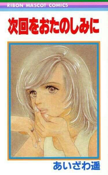 女の子を描かせたら最強の漫画家・イラストレーター