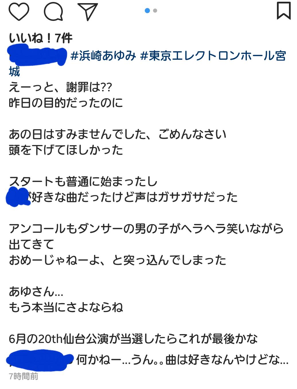 浜崎あゆみ、あひる口&舌ペロを披露 お茶目すぎるイタズラ動画にファン悶絶「天使かよ」