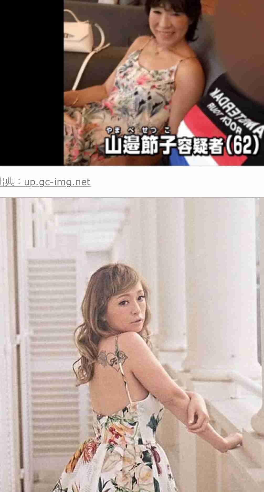 浜崎あゆみの私服姿、お洒落でかわいい派vs.ただただ痛い派で物議に