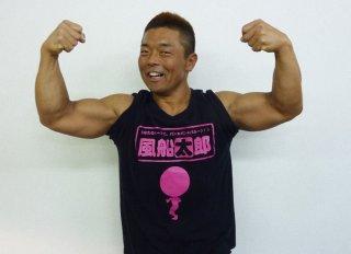 三村マサカズ、体鍛える芸人に持論「要らないかな」