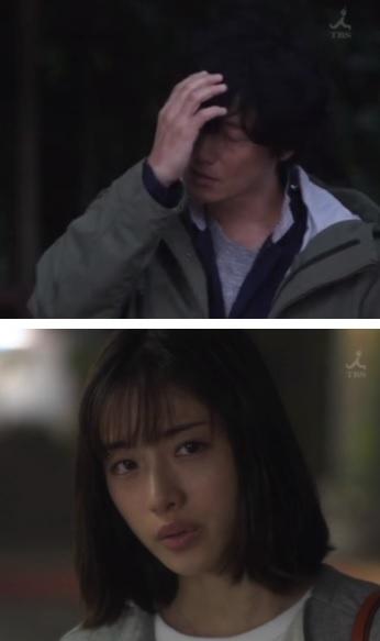 【実況・感想】「アンナチュラル」第6話 <友達じゃない>