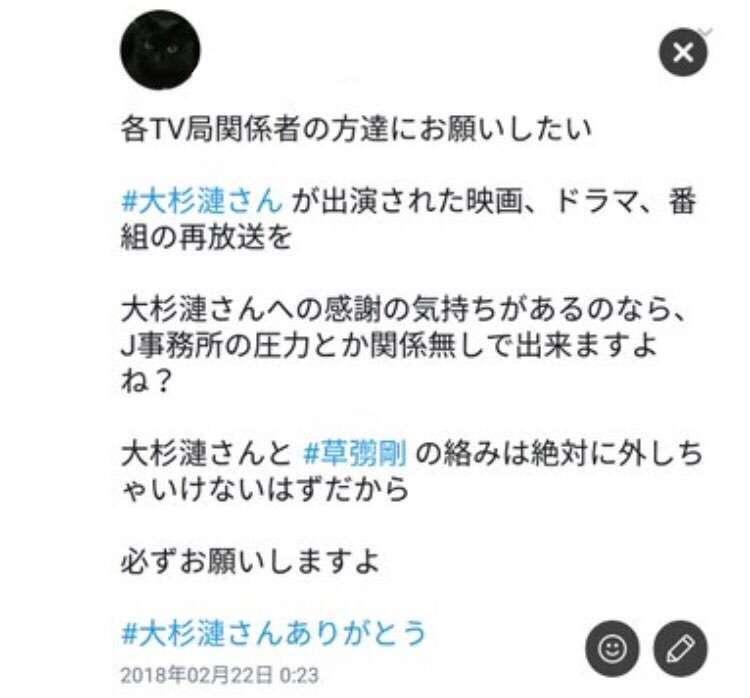 稲垣×草なぎ×香取『クソ野郎と美しき世界』ポスター公開!