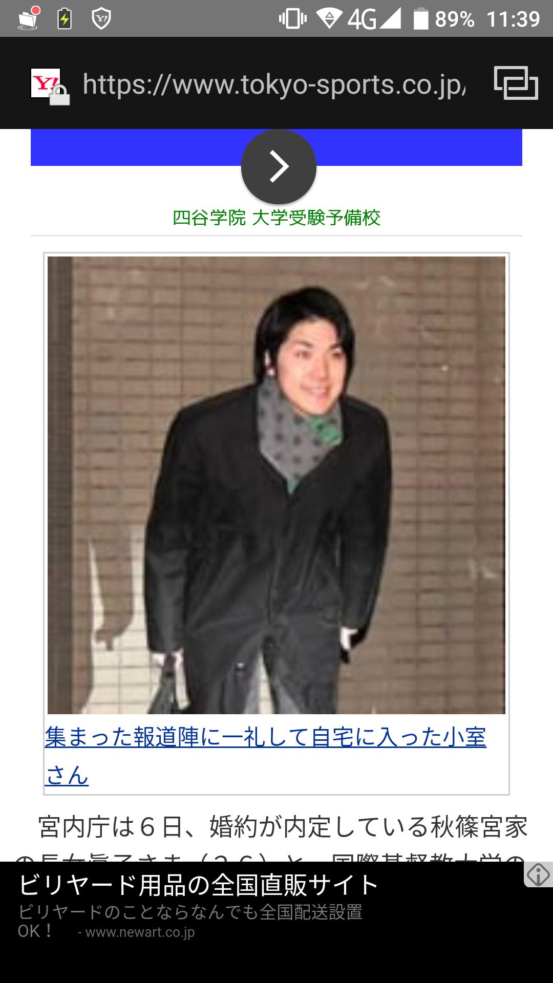 【眞子さま結婚延期】NHKに「公共放送が皇室に恥かかせた」「計画狂わせた」との声も