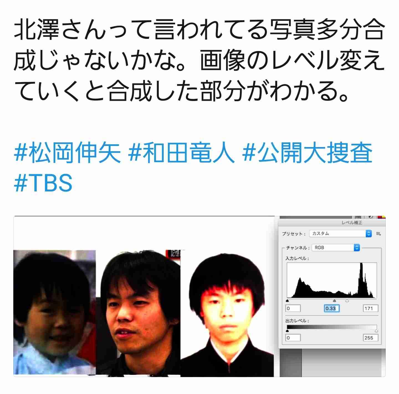 TBS番組で紹介の身元不明の男性、29前失踪の男児か DNA鑑定へ