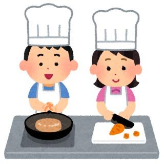 調理実習の思い出