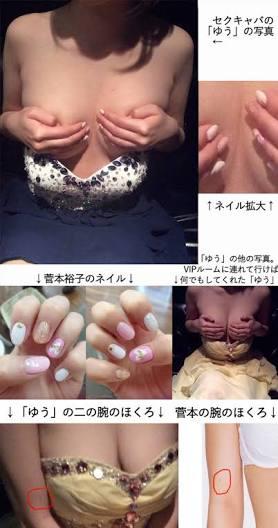 AKB48の印象に残った出来事