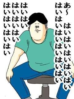 安藤美姫さん、独特すぎる解説で「お仕事が来ない」と嘆き