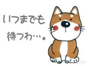 犬が立てそうなトピ