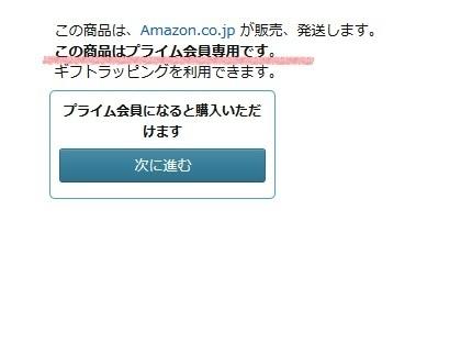 Amazonプライム総合トピ