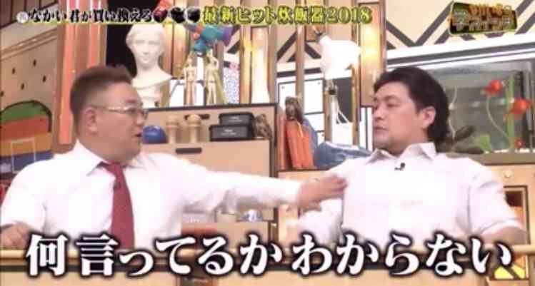 西郷どん鈴木亮平 「ファミレスで猛勉強」告白に賛否両論