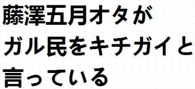 カー娘争奪戦!大手芸能事務所が司令塔・藤沢五月らに熱視線/カーリング