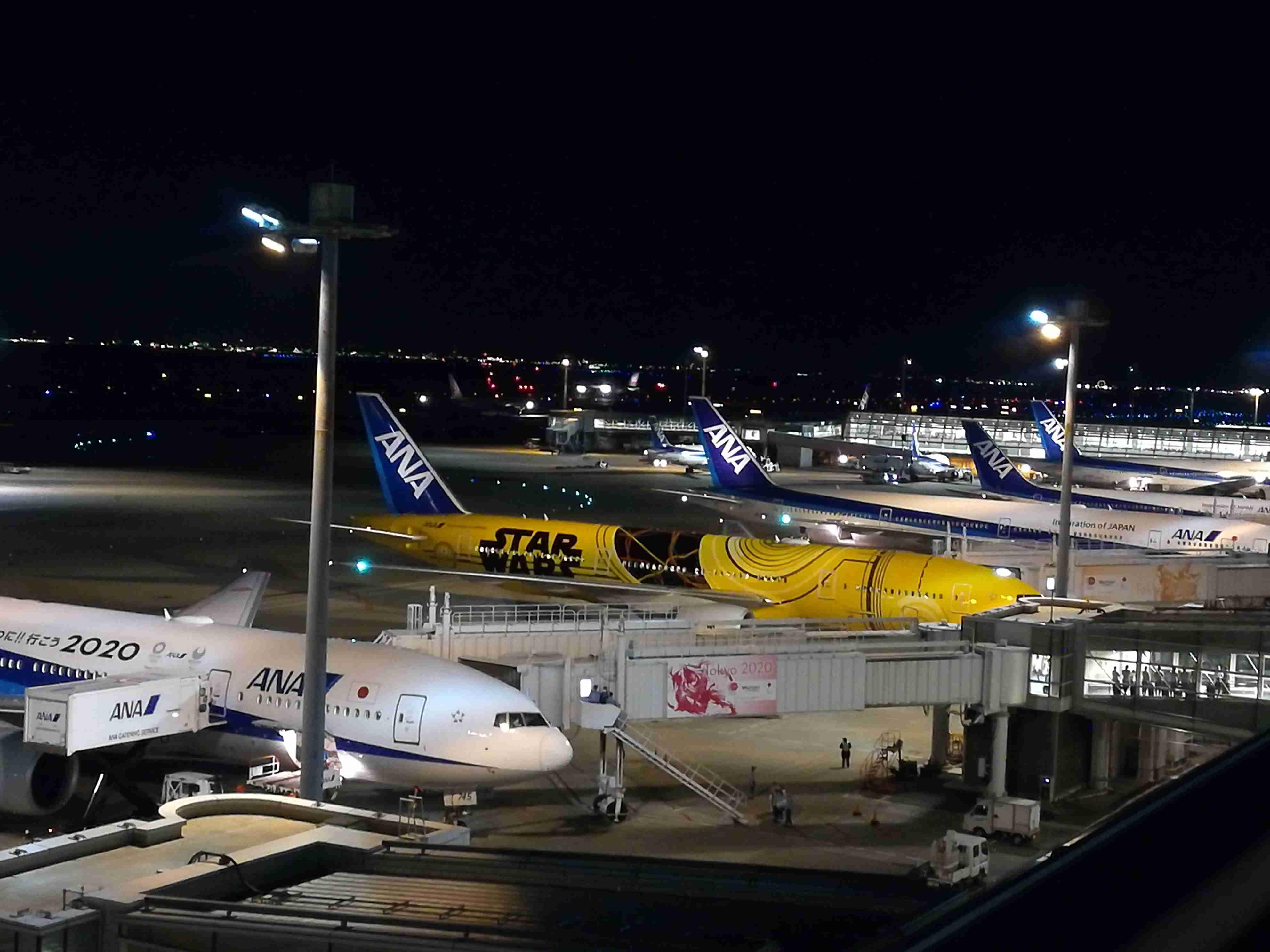 空港が好き!