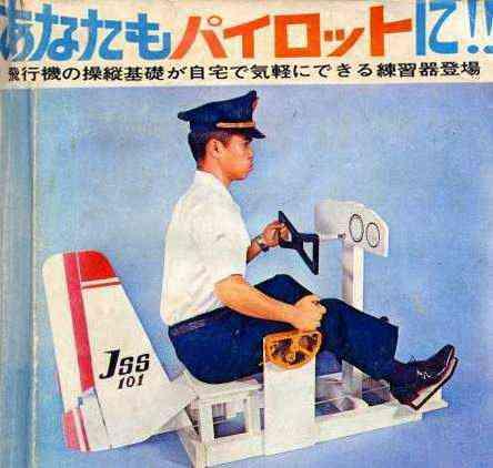 レンタルカートでひき逃げ、台湾人の男を逮捕…ゲームキャラクターのコスプレして運転