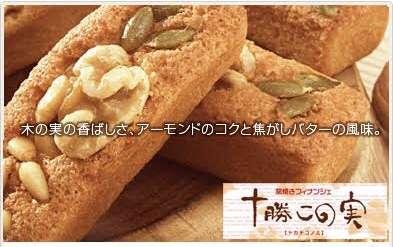 好きな北海道のお菓子
