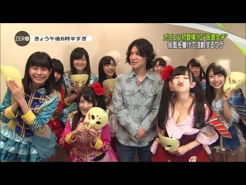 北村真姫、仮面女子を4月で卒業「治すにも困難」