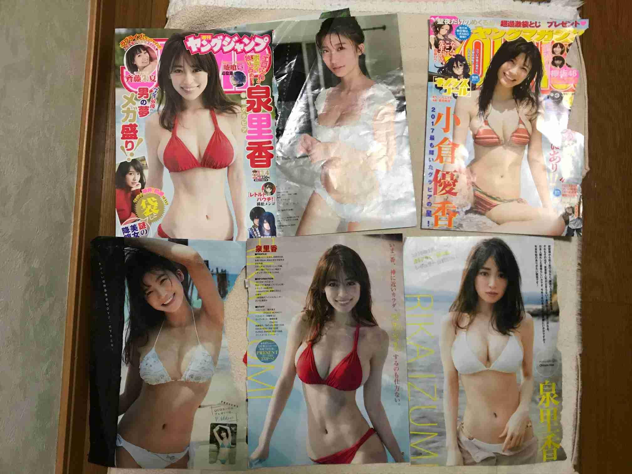 日本で美化されてること