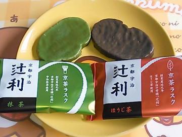 ほうじ茶味のものが好き!!!
