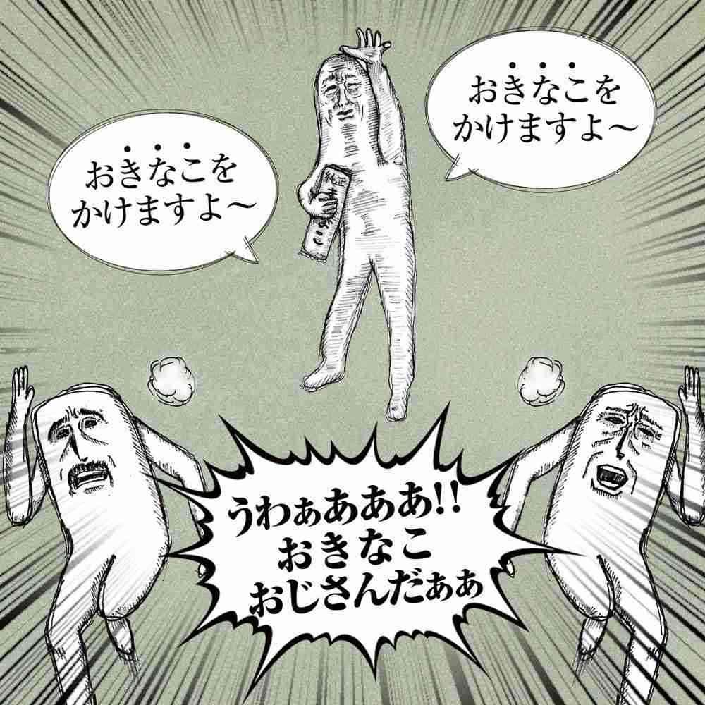 板野友美、新曲MVに自信「メッセージ性が出せた」