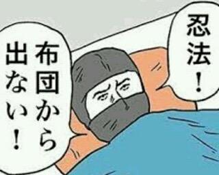 春から大学生不安なガル民集まれ〜
