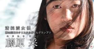 """浜辺美波、岩田剛典主演ドラマに出演 くっきー、中村倫也ら""""クセモノ""""勢揃い"""