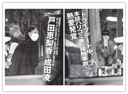俳優・成田凌の「態度が悪すぎ」と関係者から苦情噴出!所属事務所の