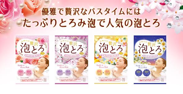 日本企業の商品のオススメ Part.9