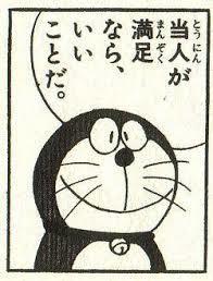 「マネジャーとデキ婚」は異常じゃない? 西野カナも黙認される芸能界の「恋愛管理」