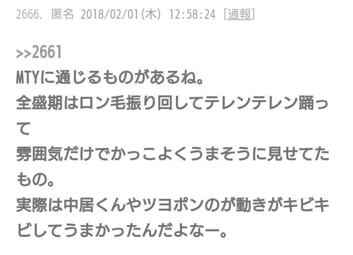 木村拓哉が「ネット上の言葉には負けたくない」と決意表明