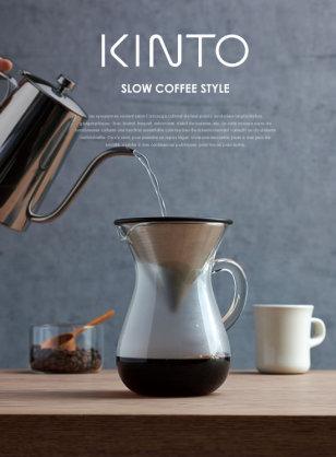 コーヒー好きな方に聞きたい