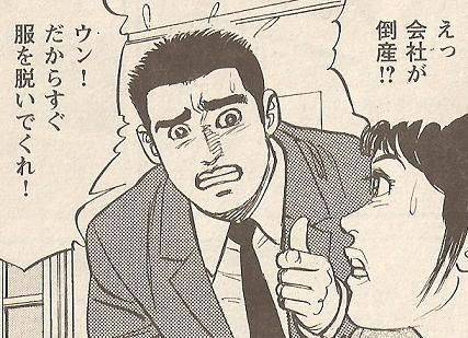 ネットで見つけた変な漫画の画像を貼るトピ