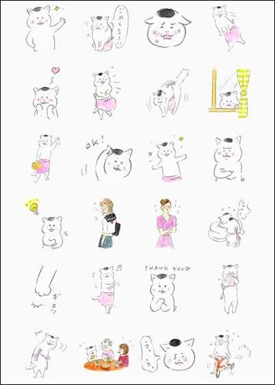 【尾仁子】「きょうの猫村さん」について語るトピ【ステテコ】