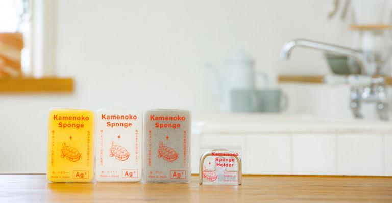 台所スポンジは、じつは煮沸も漂白剤もNG!菌を繁殖させない正しい使い方