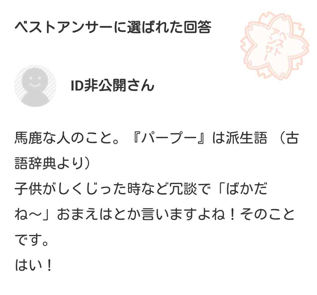 平子理沙、新ヘアスタイルをアップ 「セクシーすぎる」と大興奮のファンも