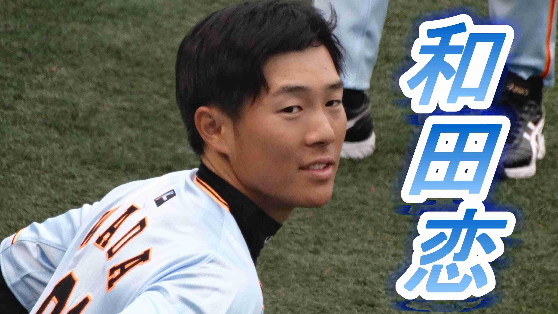 【プロ野球】2018年 オープン戦開幕!!