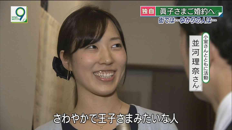 眞子さま婚約者小室圭さん巡る「祖父と父の遺産と母の恋人」