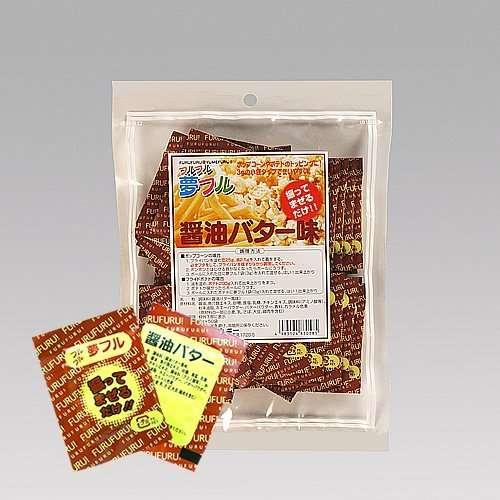 マックフライポテトの新商品「カケテミーヨ」