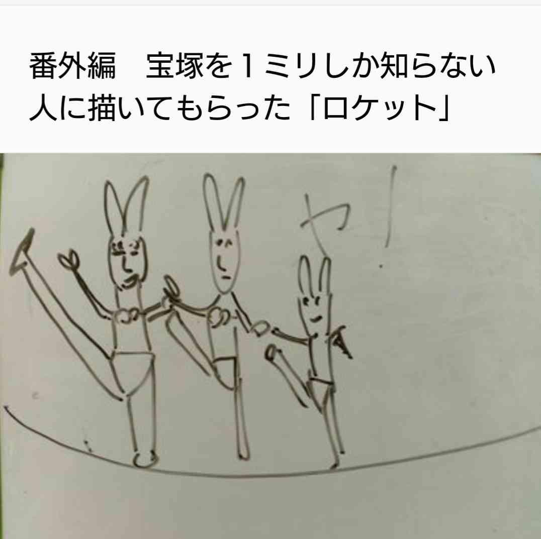 【定期】宝塚を語りたい!part10