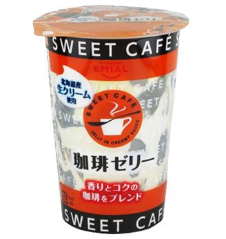 コーヒーゼリー好きな人!
