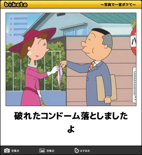 あなたの理想の出会い(妄想)