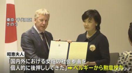 安倍昭恵さん、森友問題「私が真実を知りたいと本当に思う」