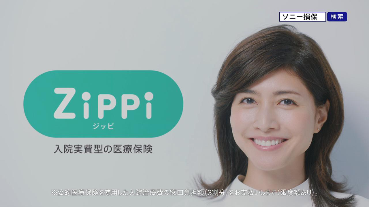 【あさイチ】プレミアムトークに内田有紀登場。42歳に見えないとネットで話題に