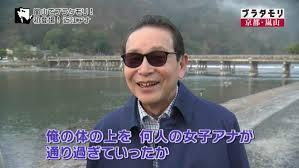 """「ブラタモリ」5代目アシスタントに林田理沙アナ NHK女子アナの""""出世コース"""""""